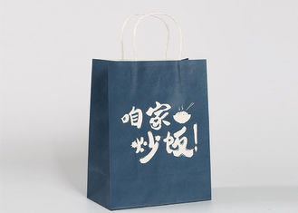 China Solid Eco Friendly Wine Packing Paper Bag Gift Bags Square Bottom And Multicolored supplier