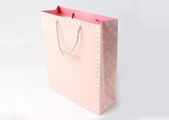 China Luxury Gift Personalized Gift Bags , PP Handle Medium Size Cute Gift Bags supplier