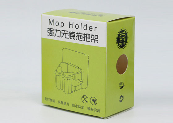 China Custom C1S Small Product Packaging Boxes Flexor Printing For Household Products supplier